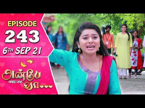 Anbe Vaa Serial | Episode 243 | 6th Sep 2021 | Virat | Delna Davis | Saregama TV Shows Tamil