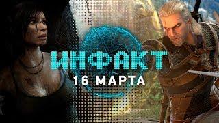Новая Лара Крофт в Shadow of the Tomb Raider, Ведьмак в SoulCalibur VI, Skyrim VR в Steam, E3 2018…