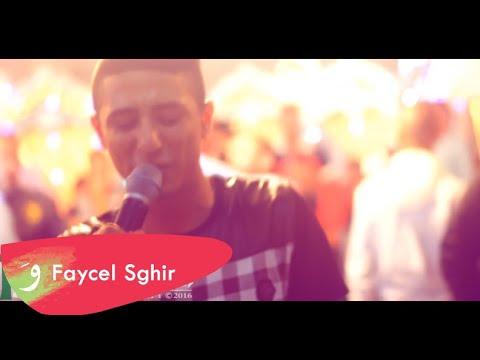 Faycel Sghir ft Khéiro Japoni / Yama Smhili / Live 2016