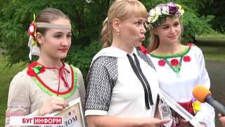 2016-06-02 г. Брест. Акции, приуроченные ко Дню защиты детей. Новости на Буг-ТВ.