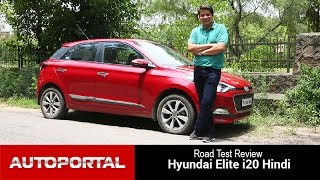 Hyundai Elite i20 Test Drive Review in Hindi - Auto Portal