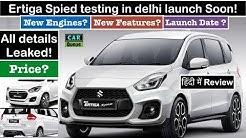 Maruti Ertiga 2018 Features,Launch,Price,Enigine Review in Hindi | Ertiga 2018 Launch