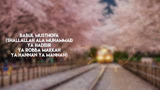 Babul Musthofa - Shalallahu Ala Muhammad.