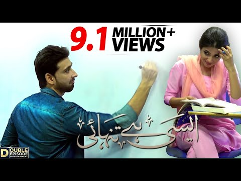 Aisi Hai Tanhai Episode 01 & 02 - 8th November 2017  - ARY Digital Drama