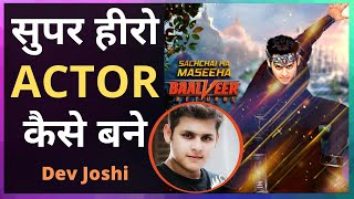 Baalveer Returns Child Actor Dev Joshi Interview | #FilmyFunday | Joinfilms