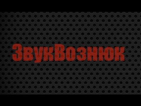 """Настройка звука с помощью Smaart. Часть 2 """"АЧХ"""""""