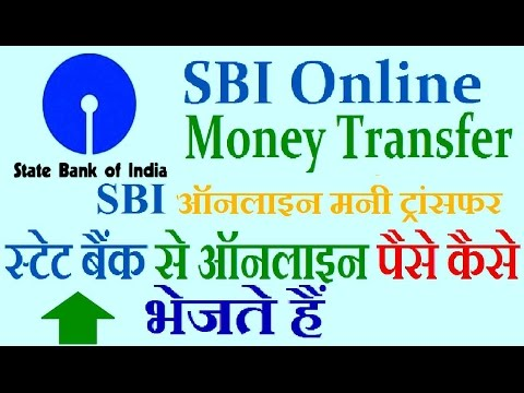 How to Money Transfer  from SBI to SBI AND Other Bank Account online(Hindi)