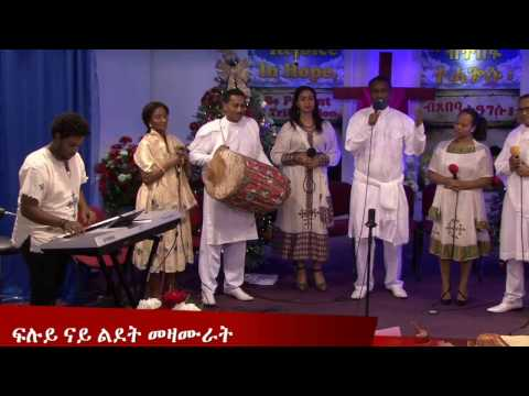 Christmas Songs Maezer Semay TV thumbnail