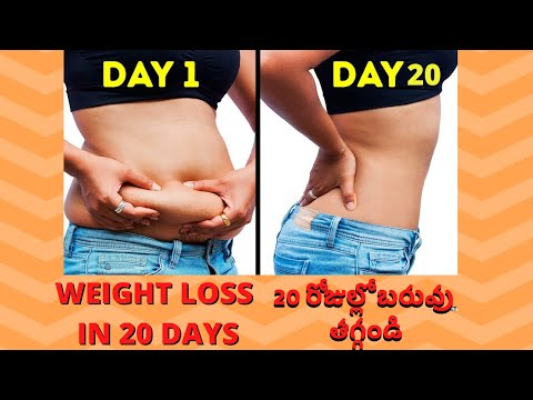 How To Lose Belly Fat in 20 Days at Home| How to Lose Weight Fast | My Store