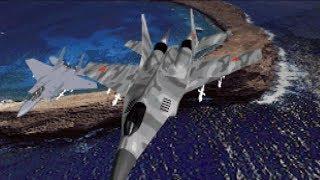 F-15 Strike Eagle III Gold - CD Intro and Eagles