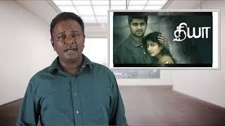 Dhiya Tamil Movie Review - Diya - A L Vijay - Tamil Talkies