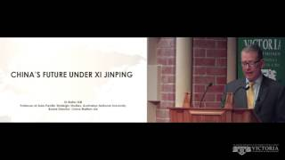 The Kippenberger Public Lecture –  China