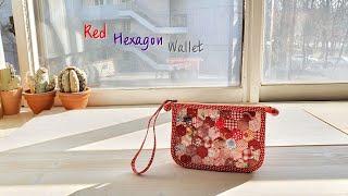 DIY 레드 핵사곤 지갑 만들기 / Quilt Wall…