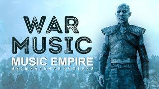 Самая Мощная Суровая Эпическая Музыка! Невероятно Красивый Трек! Послушай!