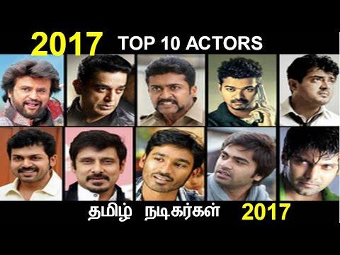 2017 TOP TAMIL ACTORS || தமிழ்  ...
