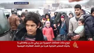 مئات العائلات من ريف إدلب تفر للحدود التركية