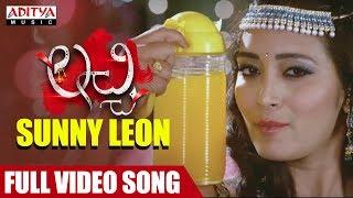 Sunny Leon Full Song || Lacchi Songs || Jayathi,Tejdilip,Tejaswini || Eeswar