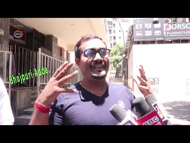 यश कुमार की भोजपुरी फिल्म 'बिटिया छठी माई के' मुंबई में रिलीज़