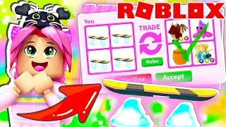 ONLY TRADING NEW LEGENDARY HOVERBOARDS! New GIFT UPDATE in Roblox Adopt Me!