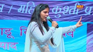 Lal Kile Pe Pade Bijli Aag lage Delhi Me | Priyanka Choudhary | New Haryanvi Ragni 2017 | NDJ Music