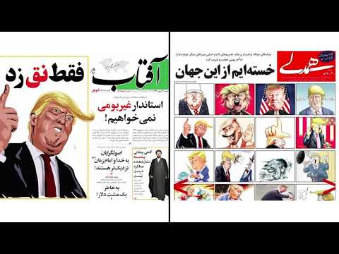 Iranian News Reacts to Trump's Iran Speech