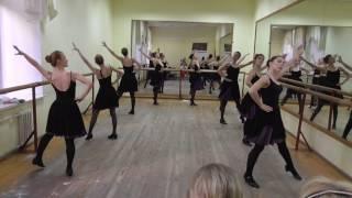 Народная хореография 2 курс станок