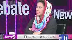 NewsEye - 05 October, 2017 - Dawn News