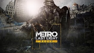 Metro Last Light 2033:Redux►ИГРОФИЛЬМ►[RUS]