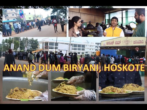 Download Biryani fanatics still hovering over Anand Dum Biryani, Hoskote