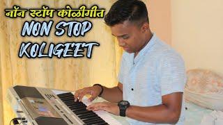 NON-STOP KOLI-GEETE 2020 ON PIANO KEYBORAD PLAYER BY NIKHIL DEVRUKHKAR