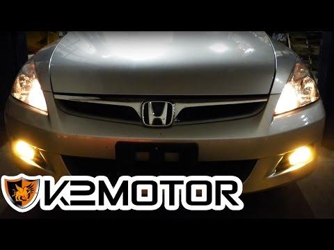 K2 MOTOR INSTALLATION VIDEO: 2006 - 2007 HONDA ACCORD SEDAN FOG LIGHTS