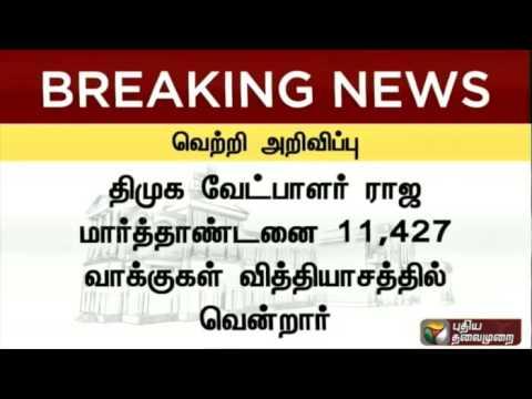 TN Election Results: ADMK Candiadate Jayanthi Padmanaban Wins In Gudiyatham