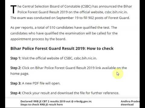 Bihar Police Forest Guard Result 2019 declared at csbc.bih.nic.in: Here'...
