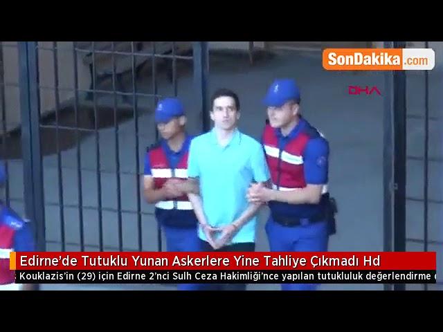 Έλληνες στρατιωτικοί Ανδριανούπολη 19/6/2018