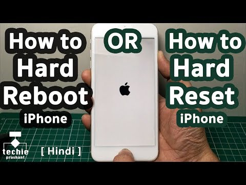 How To Hard Reboot / Reset / Restart Your iPhone 4 / 5 / 6 / 7 / 8. HINDI