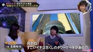 2013-12-15日放送 第37回.