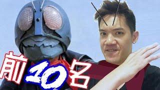 日本為正義戰鬥騎士文化已成了傳奇了~~ 加入查理導演FB: www.facebook.c...