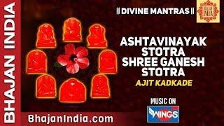 Ashtavinayak Stotra-Ganesh Stotra -Ganpati Stotra By Ajit Kadkade