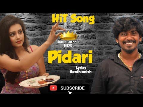 gana-sudhakar-pidari-song-/-gana-sudhakar-new-song-2019