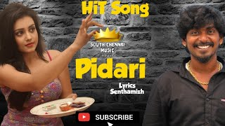 Gana Sudhakar Pidari Song / Gana Sudhakar New Song 2019