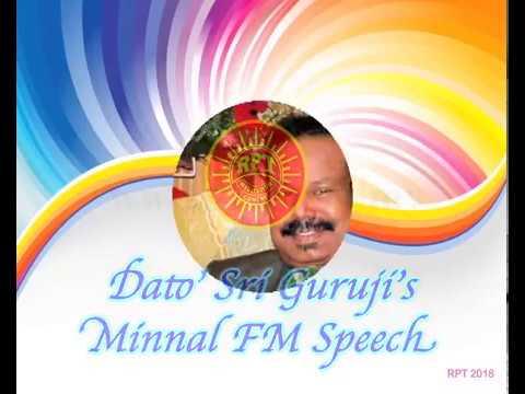 RPT Dato' Sri Guruji MINNAL FM Speech A 11012018