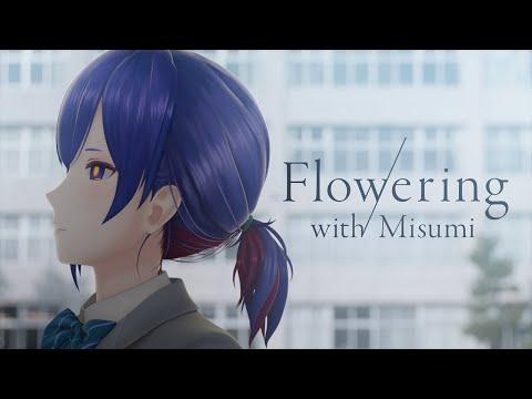 理芽 #11「Flowering (with Misumi)」(Official Music Video)