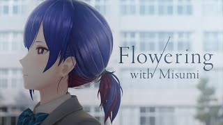 理芽 #11「Flowering (with Misumi)」(Official Music Video)