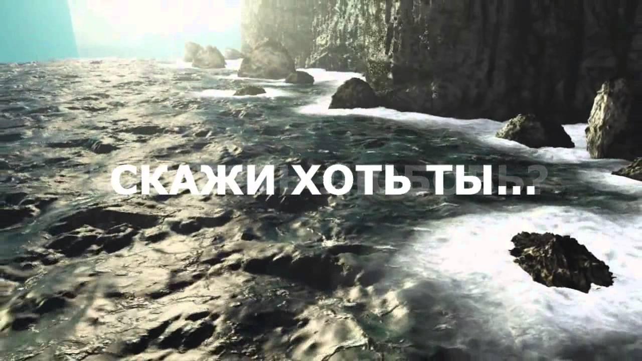 Ярослав сумишевский скачать все песни торрент.