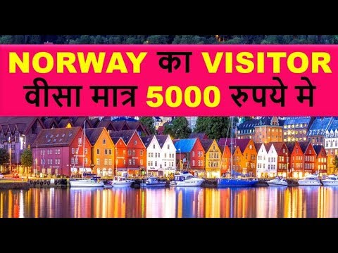 APPLY FOR NORWAY VISITOR VISA JUST IN RS. 5000 (60 EURO)