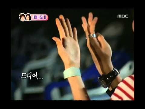 우리 결혼했어요 - We got Married, Jeong Yong-hwa, Seohyun(27) #01, 정용화-서현(27) 20101009