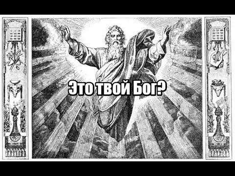 Самая СКРЫВАЕМАЯ тайна БОГА, Допотопное знание! Тайное знание, которой у нас отобрали!