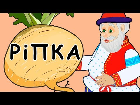 Мультфильм репка на украинском языке