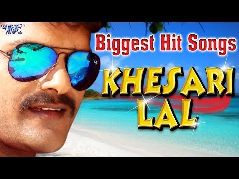 Khesari Lal Yadav    Biggest Hit Songs 2017     Video Jukebox    Bhojpuri Hit Songs 2017
