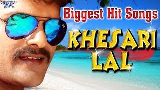 Khesari Lal Yadav || Biggest Hit Songs 2017 ||  Video Jukebox || Bhojpuri Hit Songs 2017